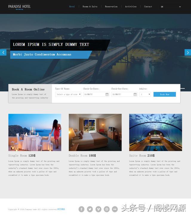 HTML5响应式酒店网站前端模板源码