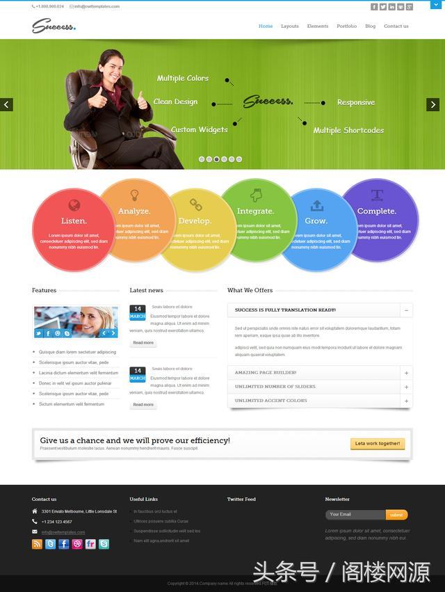 互联网科技公司响应式网站前端模板源码