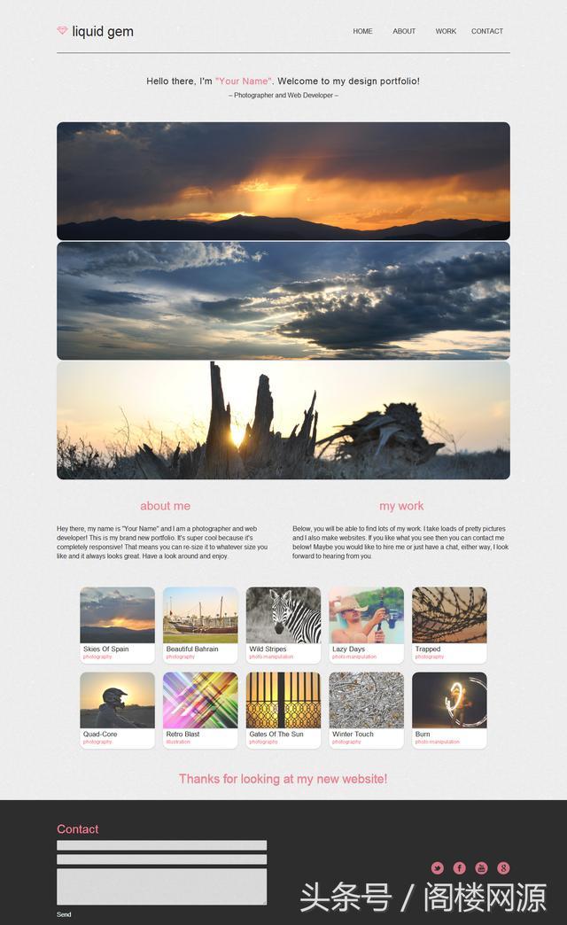 个人摄影博客HTML网页前端模板源码