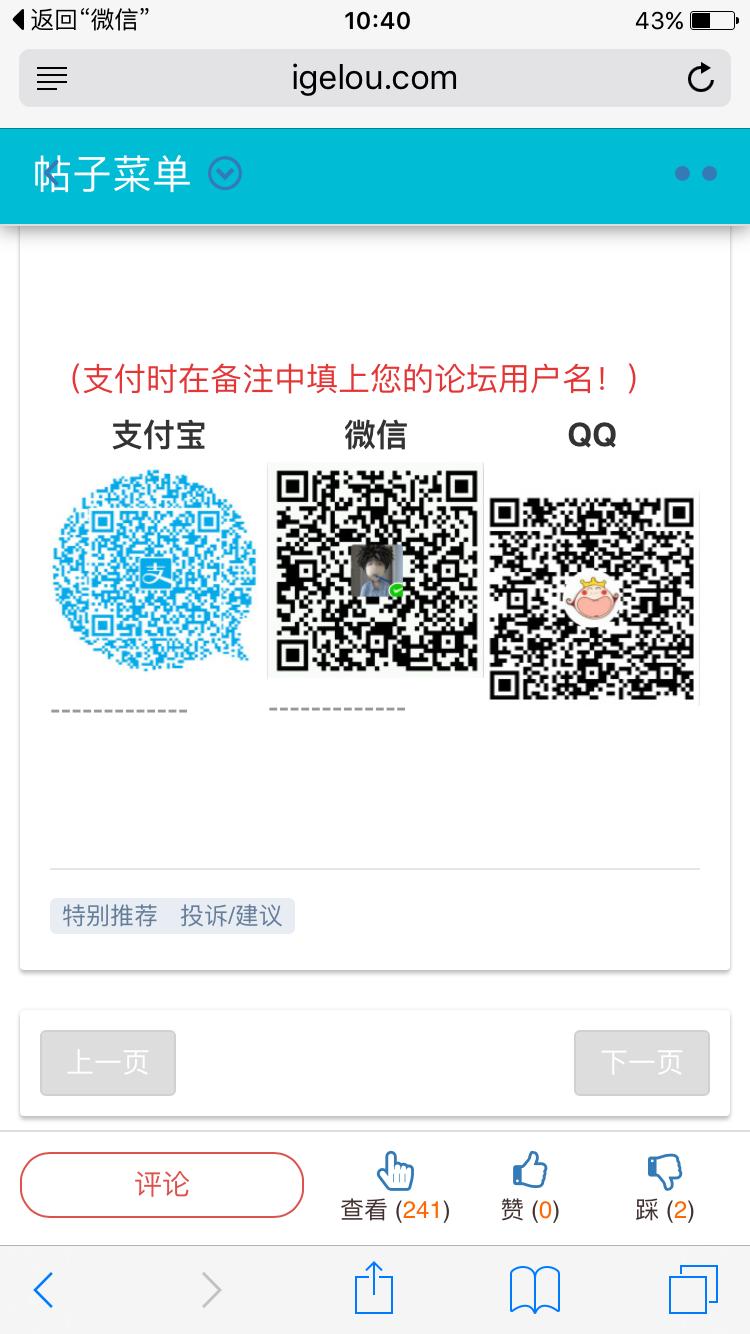 Bootstrap3红黄明亮色系企业网站 - 21Theme