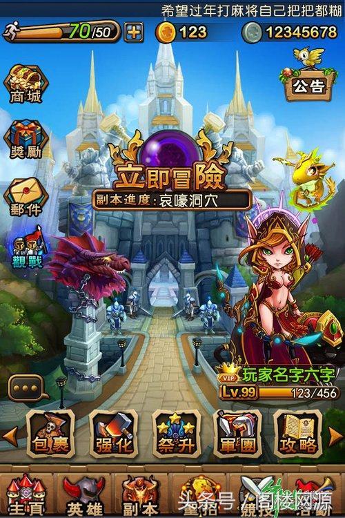 卡牌手游【魔兽传奇】Cocos2d游戏源码   7GB