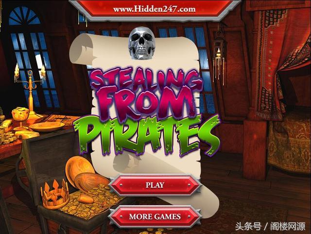 HTML5游戏《海盗的宝藏》源码下载