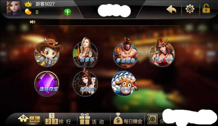 最新修复网狐棋牌6701三网通(安卓+iOS+pc)二次开发全套源码下载(亲测可运营)!!