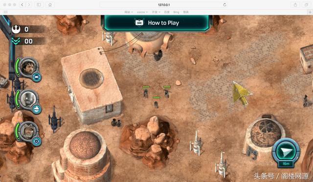 星球大战H5 游戏源码 可以运行